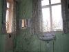 thumbs greenroom The School House